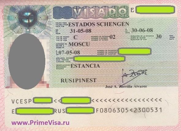 Viza_v_Ispaniyu2