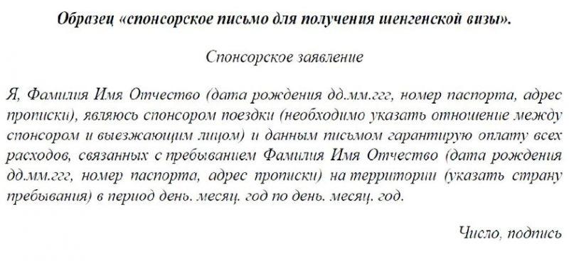 avztriyskaya-viza4