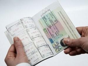 visa2-300x225