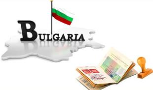 viza-v-bolgariyu-2