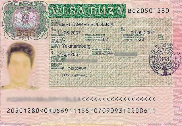 viza-v-bolgariyu-3