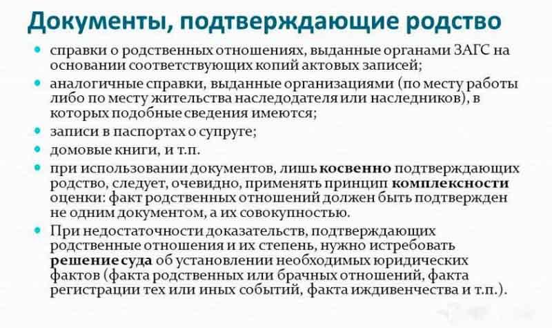 viza-v-bolgariyu45